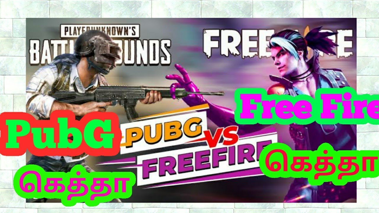 pubG Vs free fire   which game is the best  funny comments 😂😂😂