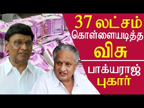 tamil news k bhagyaraj makes a police complaint on visu tamil news live redpix