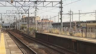 225系100番台+223系2000番台(I9編成+V7編成)A新快速姫路行き 魚住駅通過