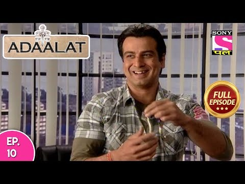 Adaalat - Full Episode  10 - 28th February, 2018 thumbnail
