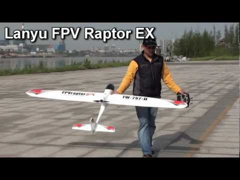 Lanyu FPV Raptor EX -- Maiden Flight with Stock setup
