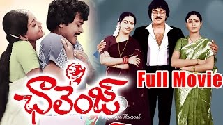 Challenge Telugu Full Length Movie || Chiranjeevi Movies || DVD Rip..