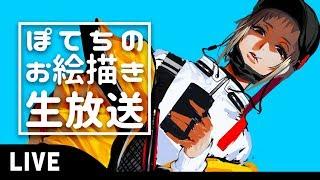 [LIVE] 【30日出店】コミケに向けて!!!【LIVE】