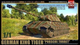 この戦車...強い! サムネの高解像度版はこちらから見れます→https://tw...