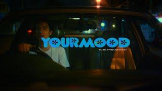 Download ลาก่อน   YourMOOD