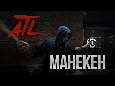 ATL - Манекен (Drum Playthrough/Cover)