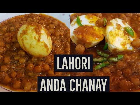 Lahori Anda Chanay Recipe / Anda Chanay/Naan Chanay Recipe