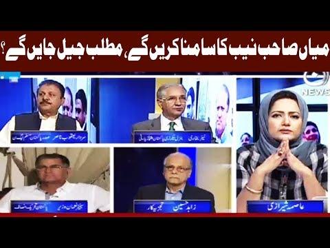 Faisla Aap Ka - 25 September 2017 - Aaj News