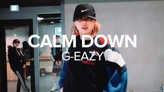 Скачать Calm Down G Eazy Ami Choreography