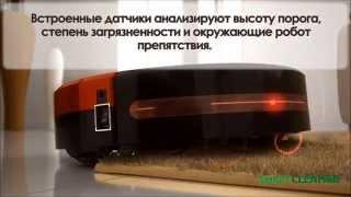 Купить САМЫЙ МОЩНЫЙ РОБОТ-ПЫЛЕСОС Smart Cleaner LL-788 (Фирменный M-788)(, 2012-09-20T08:37:46.000Z)