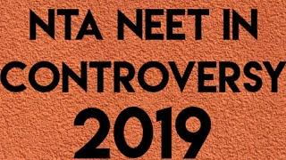 NTA NEET controversy 2019| NEET | JEE MAINS | NEET RESULT MISTAKE| CAREER TUTORIAL
