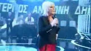 OXI-Roula Koromila-Greek Idol