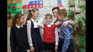 Наш класс. Фотограф в Москве. Школьный альбом.(, 2018-01-20T19:09:37.000Z)
