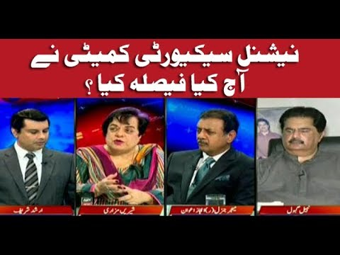 Power Play - 14th May 2018 - Ary News