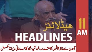 ARY News Headlines | NAB to produce Khursheed Shah in court for assets hearing | 11AM | 15 OCT 2019