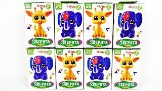 ЗВЕРЯТА 2 САФАРИ 2018 СВИТ БОКС! СЮРПРИЗЫ, игрушки, новая серия Toys Sweet Box Surprise unboxing