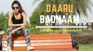 Baixar DAARU BADNAAM | Kamal Kahlon & Param Singh | Dance Video | Muskan Kalra Choreography