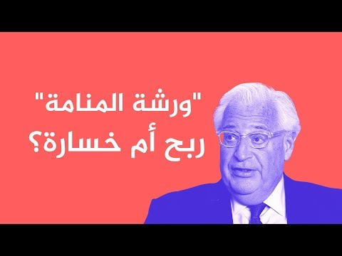 ????مقابلة -ديفيد فريدمان- السفير الأميركي لدى إسرائيل  - نشر قبل 46 دقيقة
