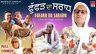 Fufarh Da Saradh (FULL HD) !! New Punjabi Full Movie 2019 !! Comedy Funny Movie !! CTC Presents