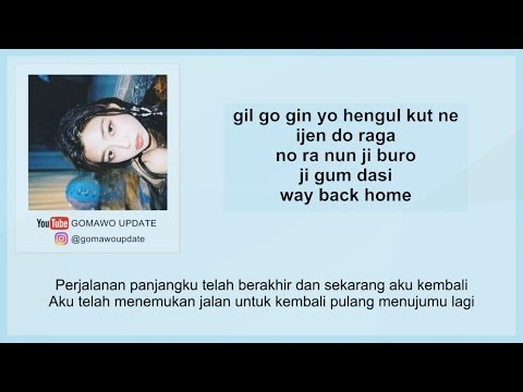 Easy Lyric SHAUN - WAY BACK HOME by GOMAWO [Indo Sub]