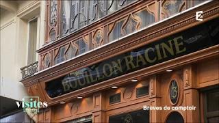 Le Bouillon Racine - Visites privées
