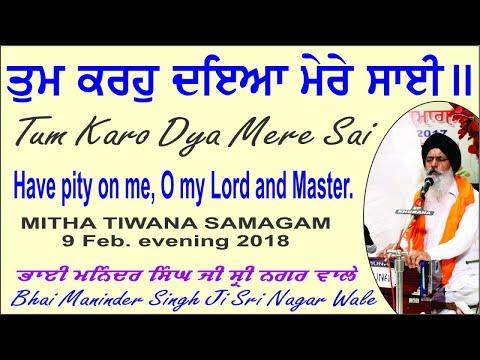 Tum Karo Dya Mere Sai By Bhai Maninder Singh Ji Sri Nagar Wale