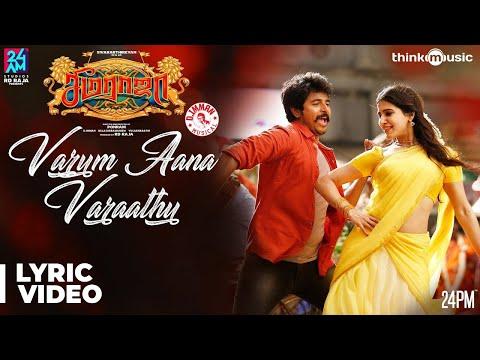 Seemaraja | Varum Aana Varaathu Song Lyrical | Sivakarthikeyan, Samantha | D.Imman | 24AM Studios