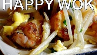 Stir Fry Shrimps And  Bean Sprouts With Scrambled Eggs