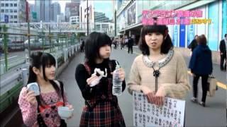 津田ちゃんのイケメンなおにぎりの食べ方 津田美波 検索動画 17