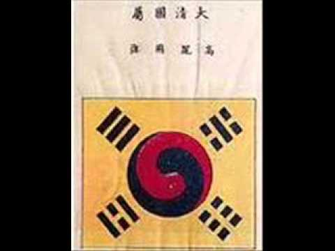 Old Flag of Korea the subject state to China then Qing dynasty