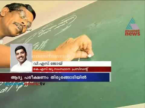 Green boards replaces black boards in Kerala Government School