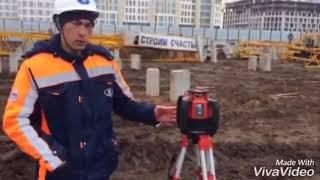 видео Ротационный лазерный нивелир для монтажа вентилируемого фасада
