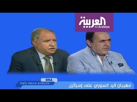 DNA: مهرجان الرد السوري على إسرائيل  - نشر قبل 2 ساعة