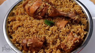 Dindigul Thalapakatti Chicken Biryani/ Chicken Biryani Recipe