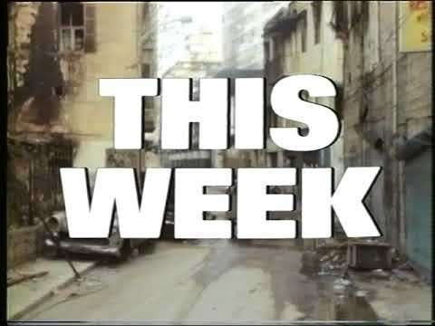Lebanese Civil war |The agony of Lebanon | This Week | 1976