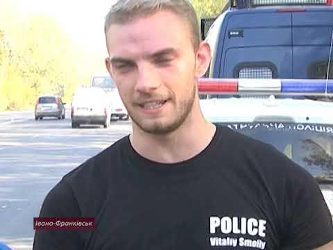 Поліцейський встановлює рекорд