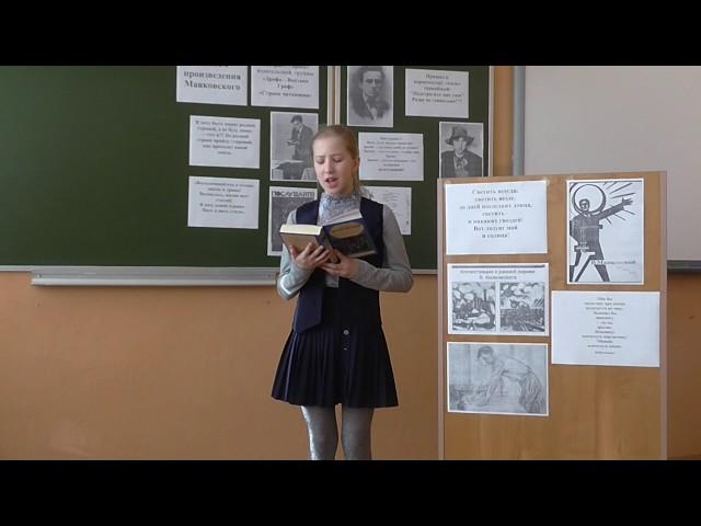 Изображение предпросмотра прочтения – ВикторияХрипушина читает произведение «Ничего не понимают» В.В.Маяковского