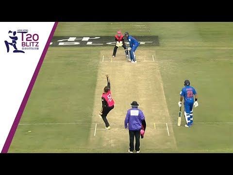 Babar Hayat smashes back to back sixes | Hong Kong T20 Blitz 2018