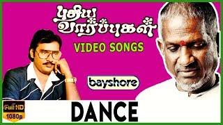 Dance - Puthiya Vaarpugal - Video Song   K. Bhagyaraj   Rati Agnihotri   Ilaiyaraaja