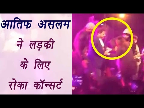 Atif Aslam saves girl from eve-teasing, stops concert midway, watch video