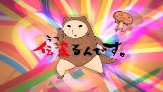 映像制作 : saihate http://www.saihate.com/ 日本中を一大ブームに巻き...