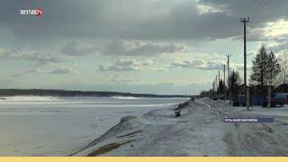 Усть-Майский район Якутии готовится к паводку