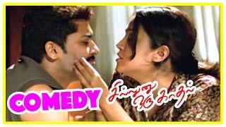 sillunu oru kadhal sillunu oru kadhal comedy scenes tamil movie comedy suriya jyothika comedy