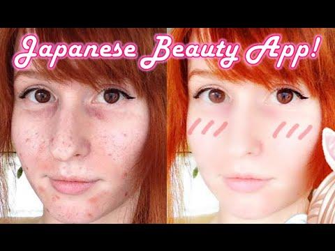 Japanese Beauty App ☆ LINEのaillisを検証してみました