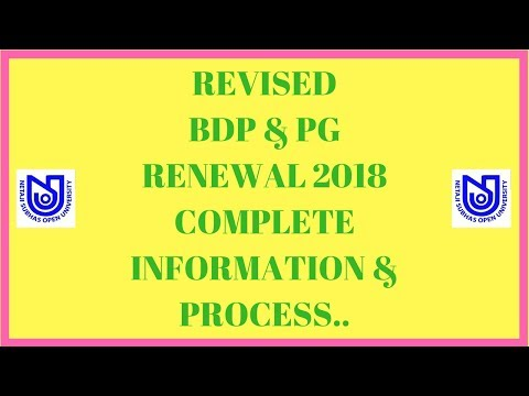 Revised NSOU BDP & PG Renewal Complete Information & Process 2018 || NEW NOTICE MUST WATCH || 📚 📚