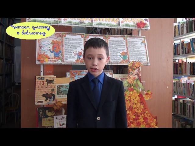 Изображение предпросмотра прочтения – ТимурКарачурин читает произведение «Сдобрым утром! (Задремали звёзды золотые…)» С.А.Есенина