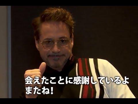 Robert Downey Jr  Surprises  Japanese Fans