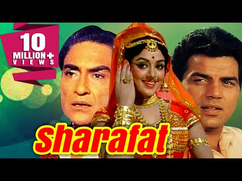 Sharafat (1970) Full Hindi Movie | Dharmendra, Hema Malini, Ashok Kumar