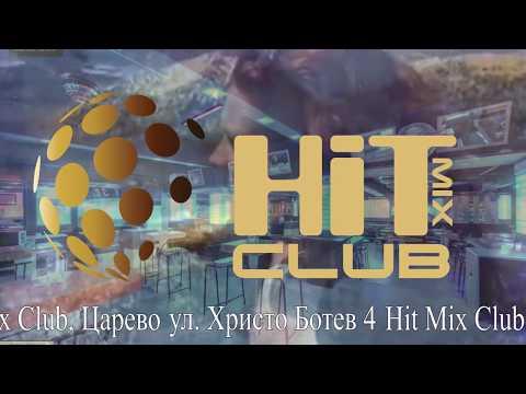 HIT MIX CLUB