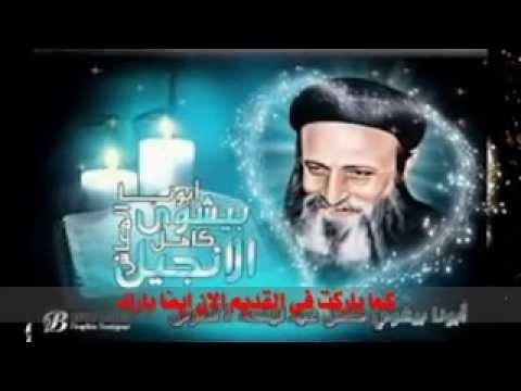 ترنيمة اجمل خدام مونتاج : ابانوب مجدى